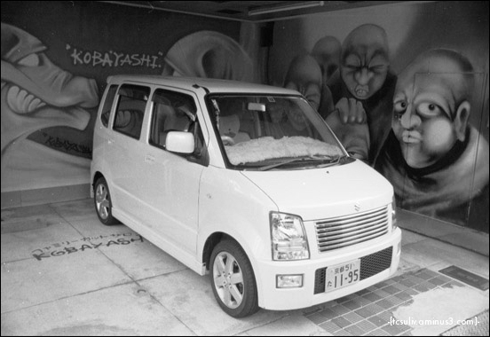 kobayashi こばやし (tokyo)
