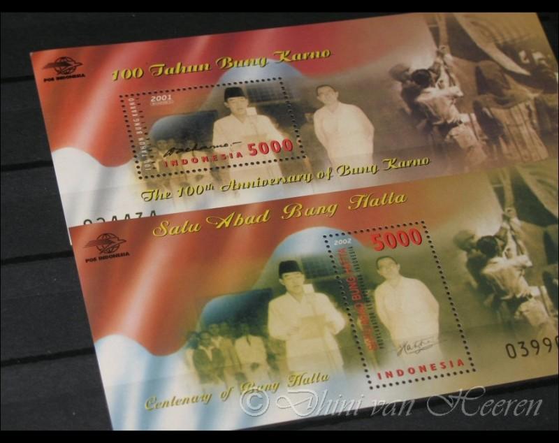 Stamps of Soekarno-Hatta