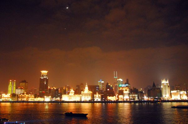 shanghai nightline