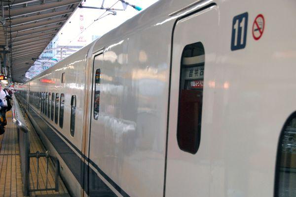 新幹線/shinkansen/bullet train