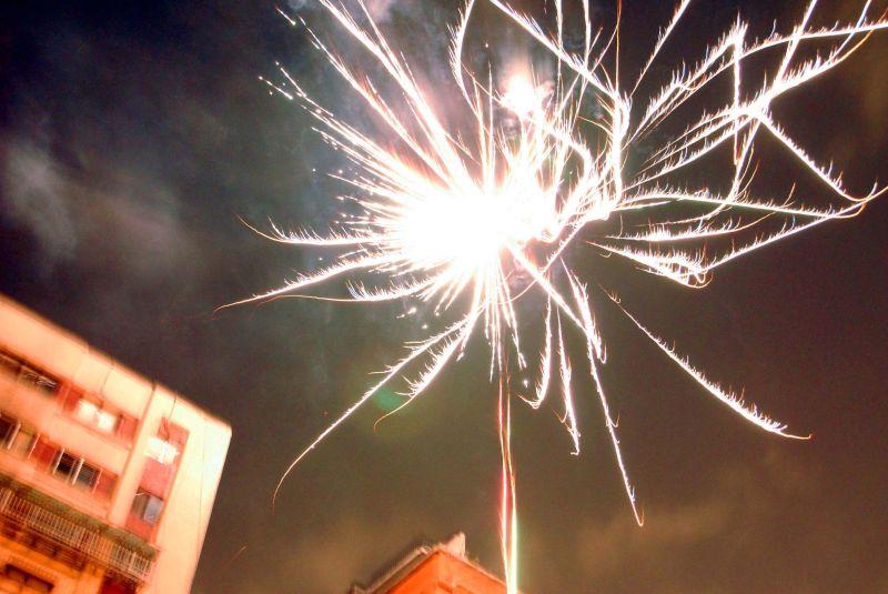 fire flower countdown: spider chrysanthemum