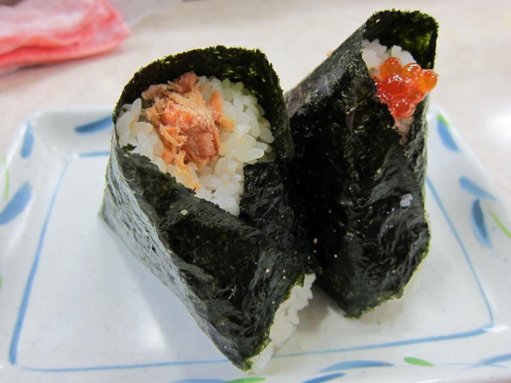 お握り/onigiri