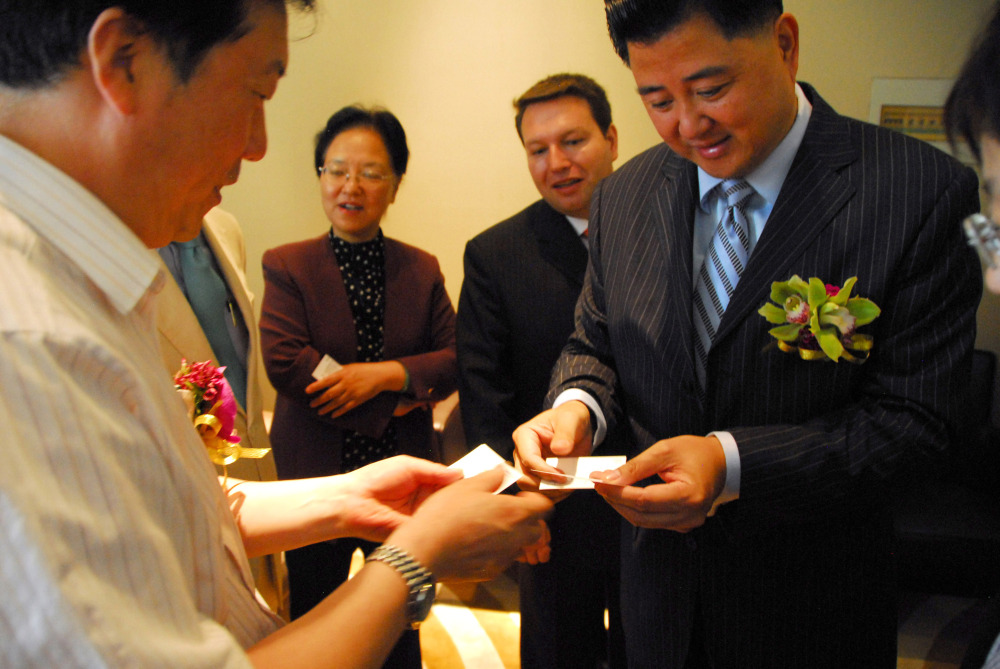 exchange of cards