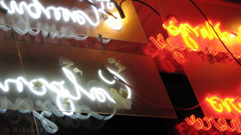 Pizza shop neon, NYC