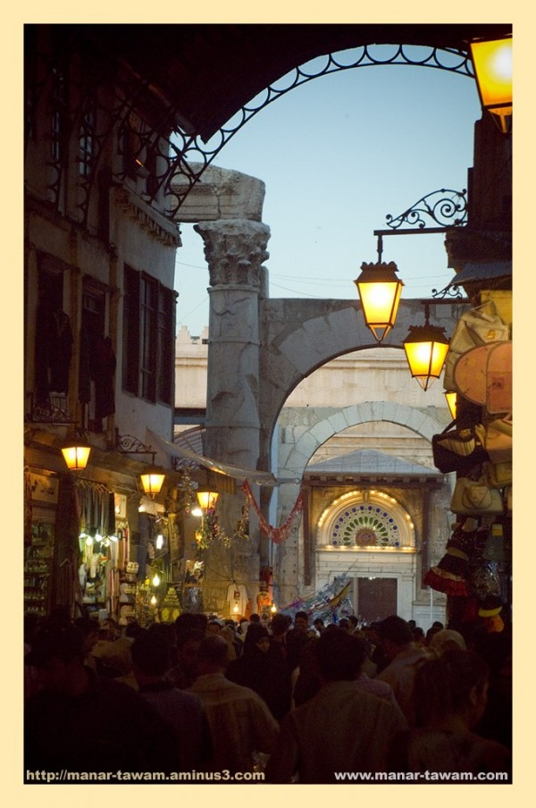 Old Damascus - Al Hamedeyah