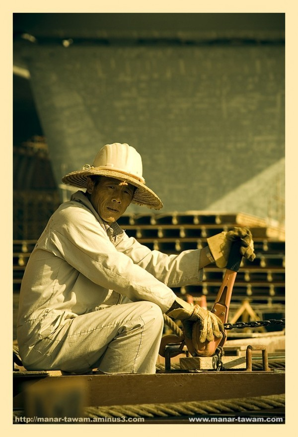 Worker From Nepal.