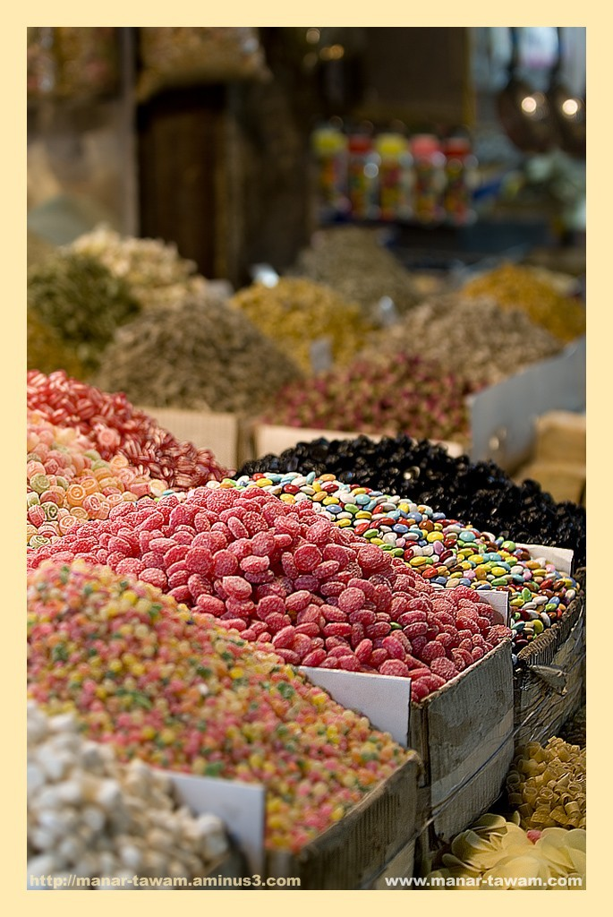 Syrian Sweets.