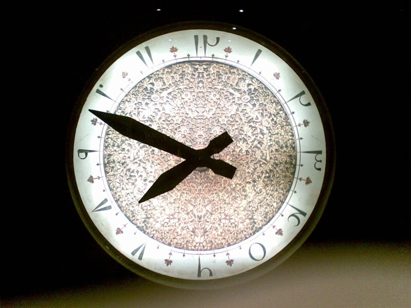 A nice clock is a hotel in Istanbul