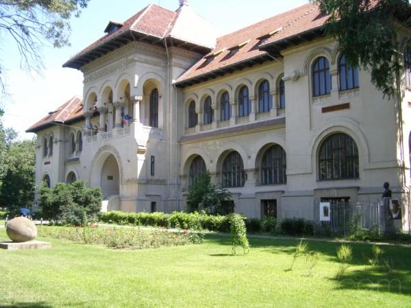 Bucharest Geological Museum