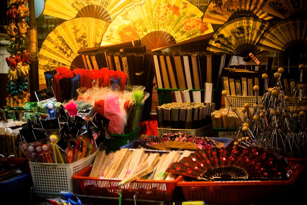 Chinatown Shop