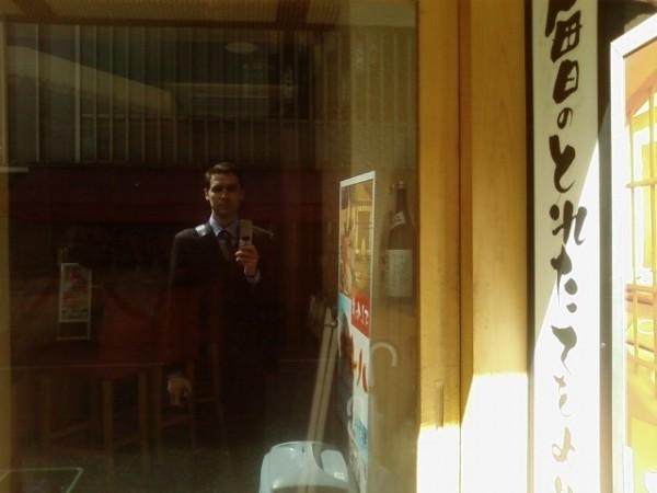 job hunting in Tokyo