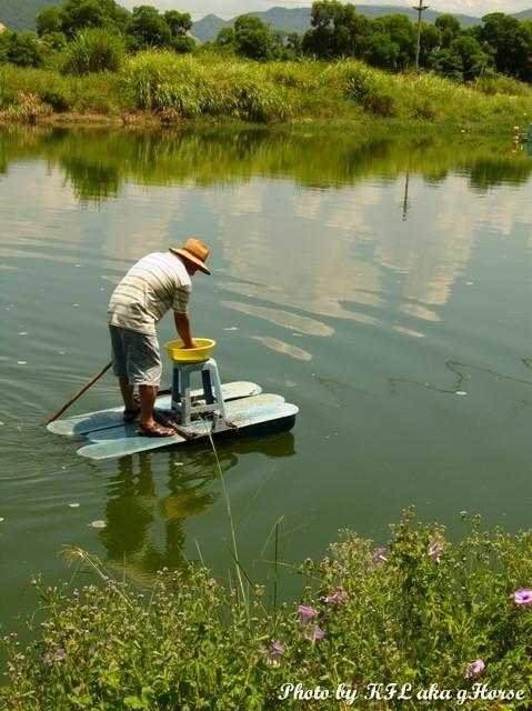 Fish Farmer