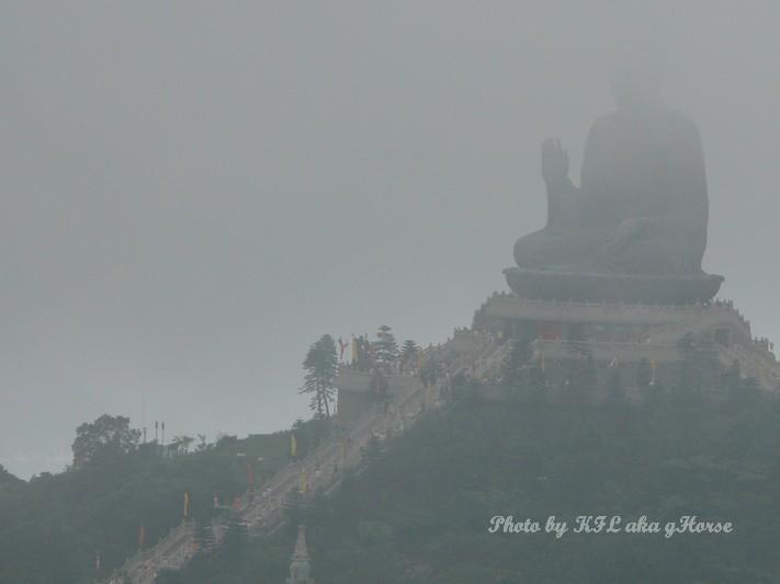 Mist Budha NgonPing NP360