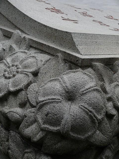 GZ2007 Stone Flower