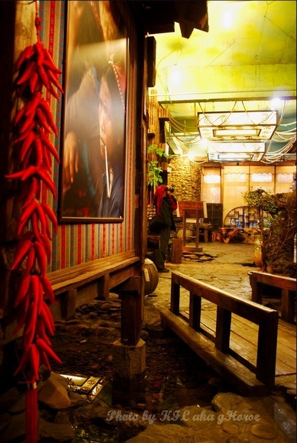 DongChuanRedland Kunming Interior Restaurant