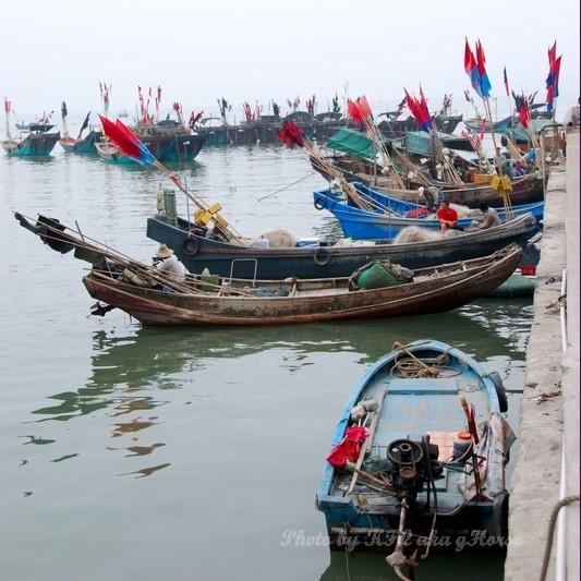 Sanmei Fishing Pier