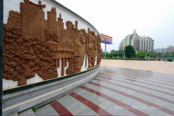 Sanmei Centre Plaza