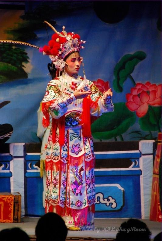 Sanmei Chinese Opera
