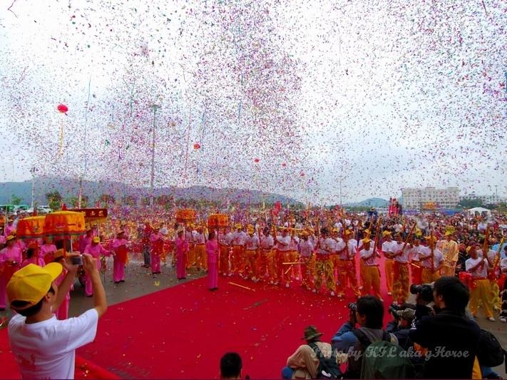 Sanmei Festival