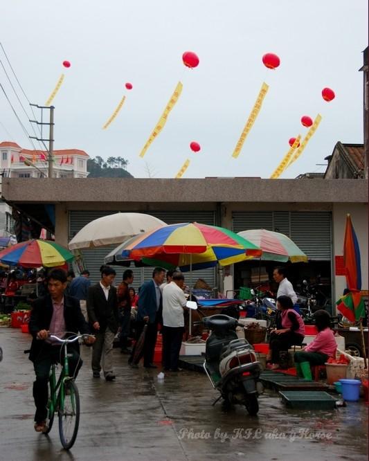 Sanmei Fishing Pier Market