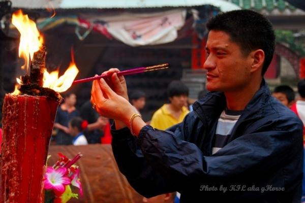 Sanmei Fishing Pier Temple Man