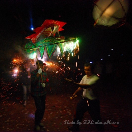 Sanmei Festival Dragon Dance