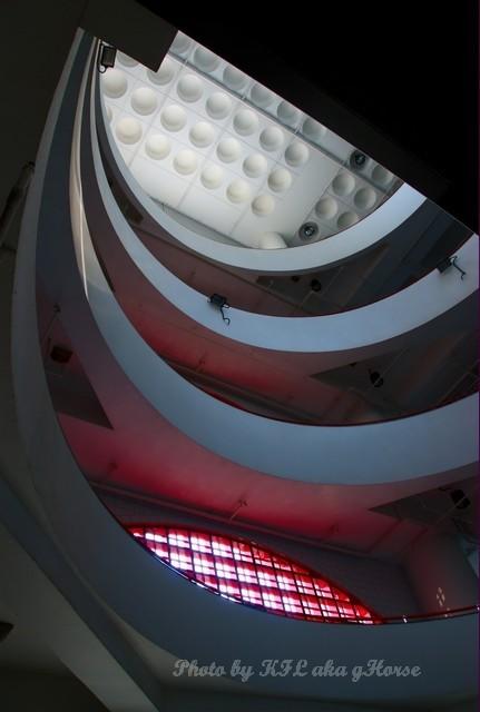 UST Stairway