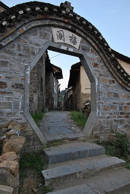 xiaodongjiang village doorway