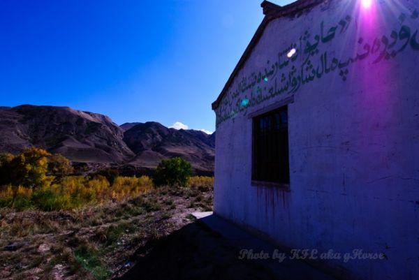 新疆, Xin Jiang, liu huang gou, house, blue, sky, 琉磺