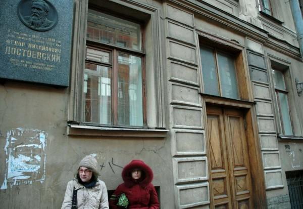 Visiting Dostoevsky
