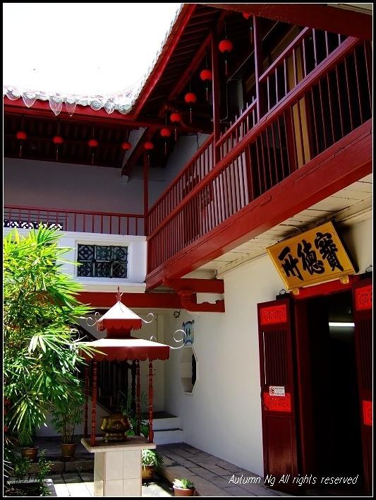Cheah Kongsi Corner