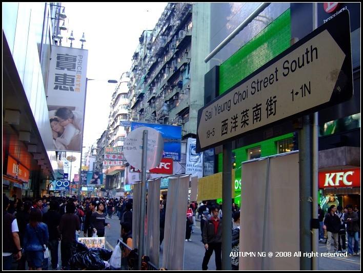 Mong Kok HK