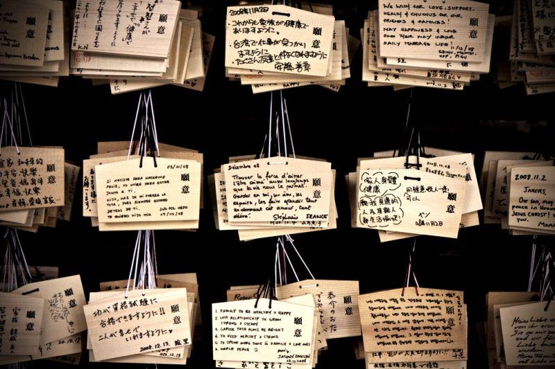 Prayers at Meiji Shinto Shrine Tokyo Japan