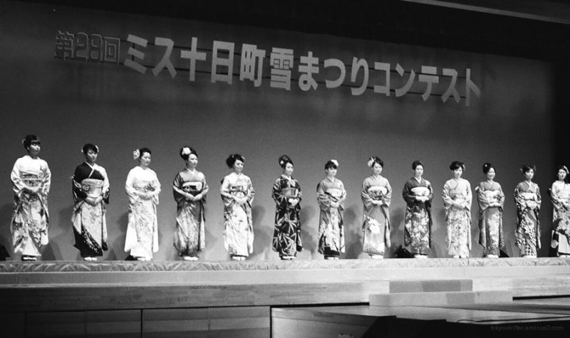 Miss Contest