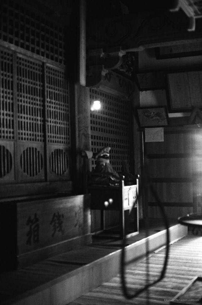 Scenes from Jinguuji #3