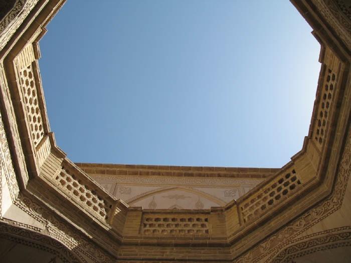 A round frame of sky....