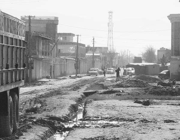 Kabul-e-Felez neighbourhood, Mazar