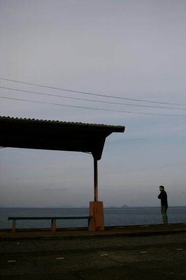 sea sky station