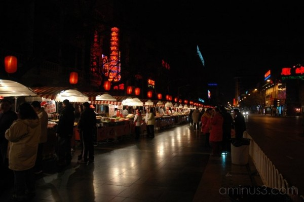 Night Food Market BeiJing China