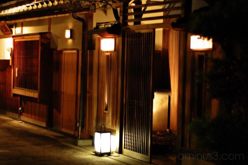 Gion_2 Kyoto