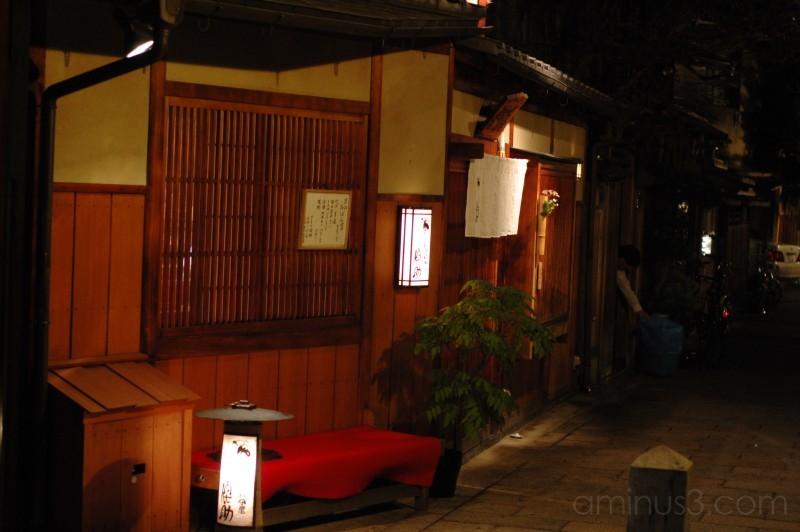 Gion_3 Kyoto