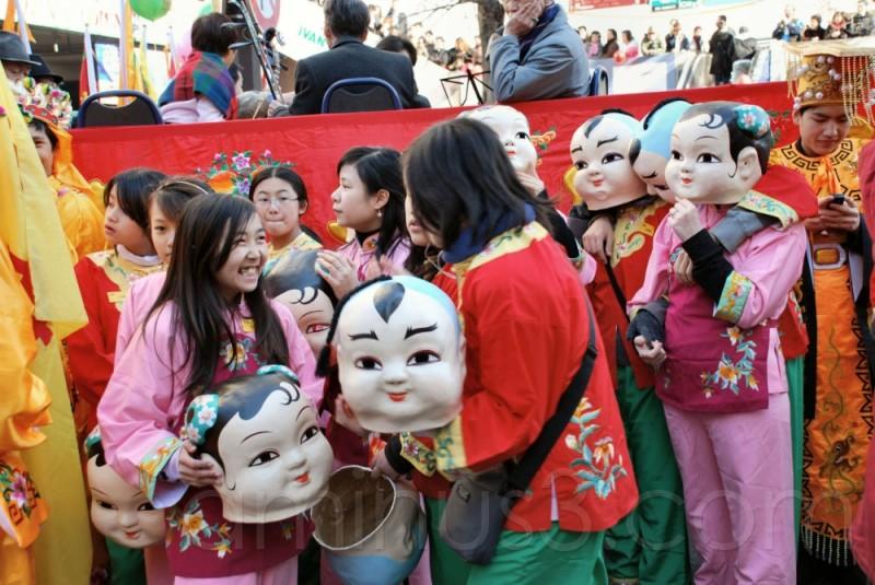1er an chinois masque paris