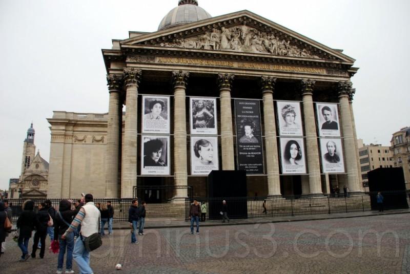 Le Pantheon à Paris