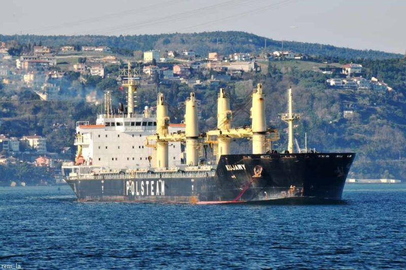 bosphore,bateau,mer,turquie,istanbul