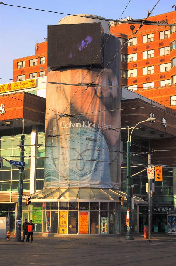 Toronto Nostalgia - Kelvin Kline in Chinatown