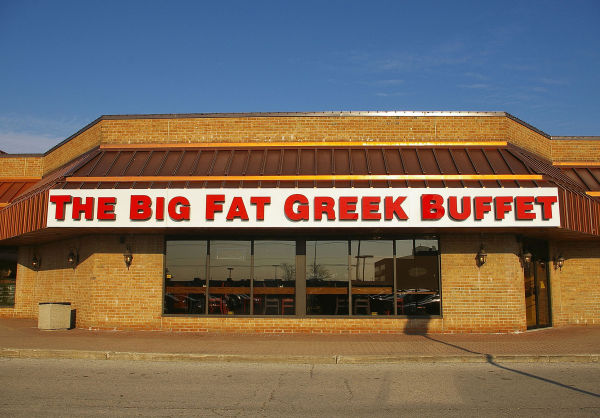 The Big Fat Greek Buffet - Silly Tuesday