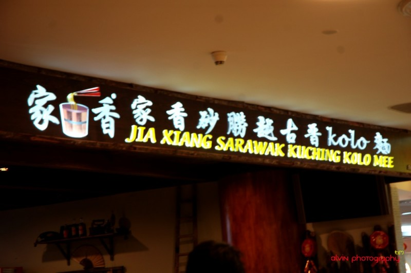 Kuching Kolo Mee in Singapore?
