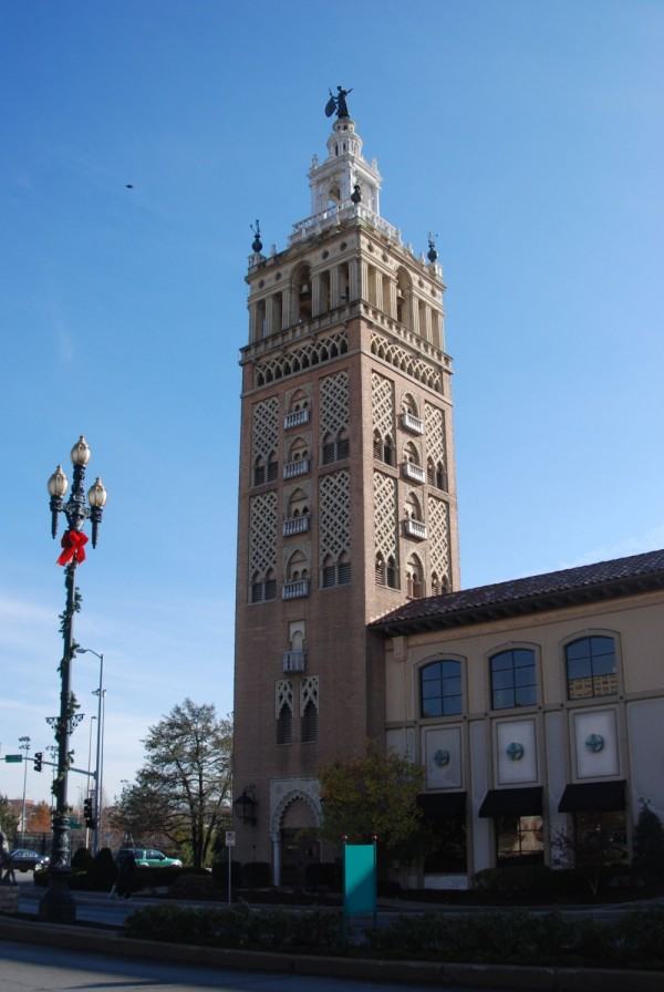 Giralda Tower, Kansas City