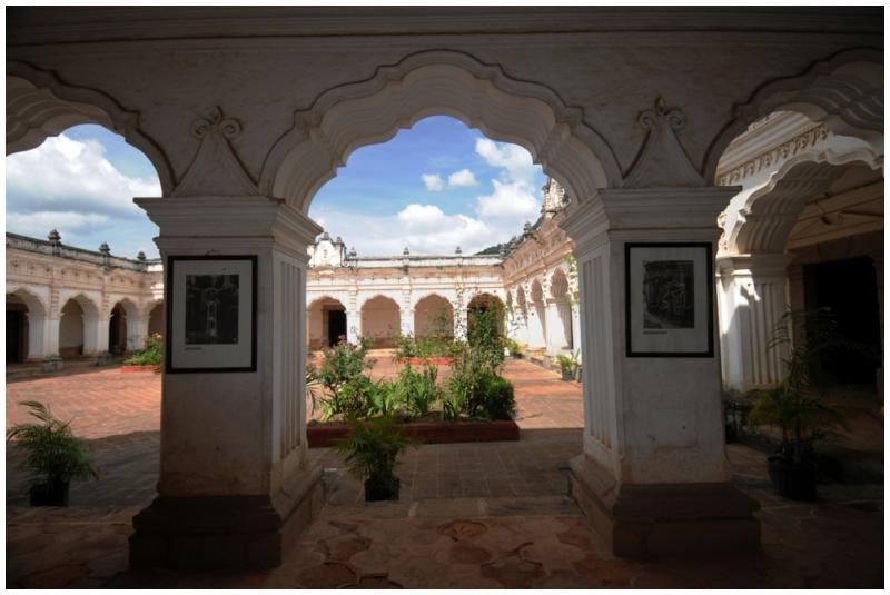Universidad de San Carlos, Antigua, Guatemala