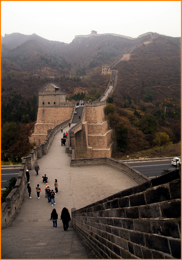 Great Wall of China #2